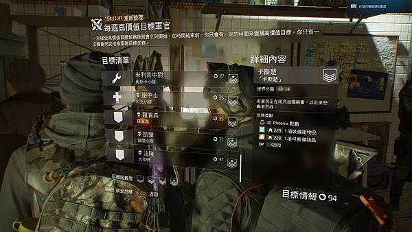 Tom Clancy%5Cs The Division™2016-10-28-21-48-0.jpg