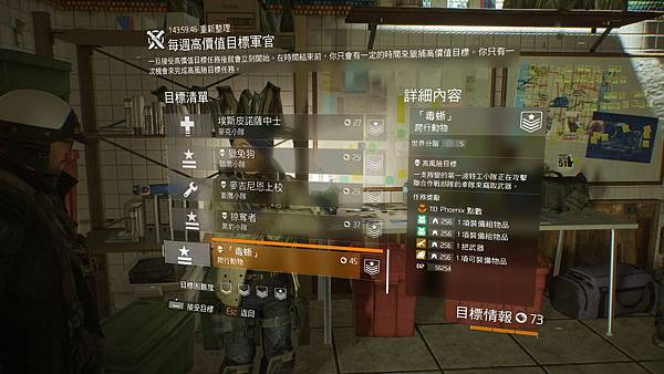 Tom Clancy%5Cs The Division™2016-12-10-8-0-3.jpg