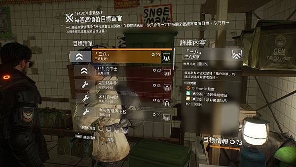 Tom Clancy%5Cs The Division™2016-12-16-21-28-50.jpg
