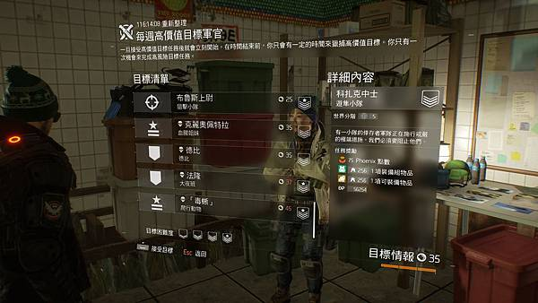 Tom Clancy%5Cs The Division™2017-1-22-11-45-53.jpg