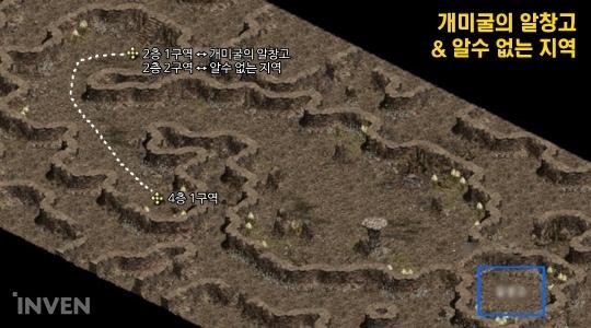 地圖-螞蟻洞窟-2-2-2.jpg