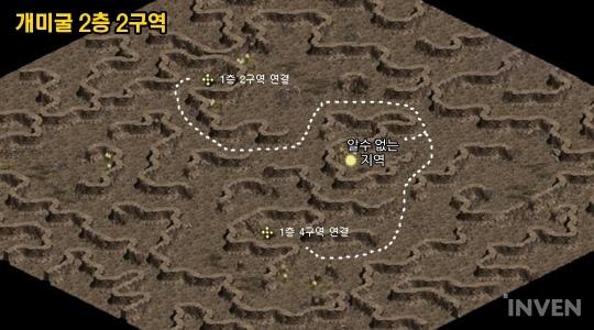 地圖-螞蟻洞窟-2-2.jpg