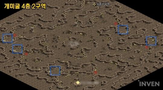 地圖-螞蟻洞窟-4-2.jpg