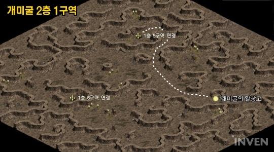 地圖-螞蟻洞窟-2-1.jpg