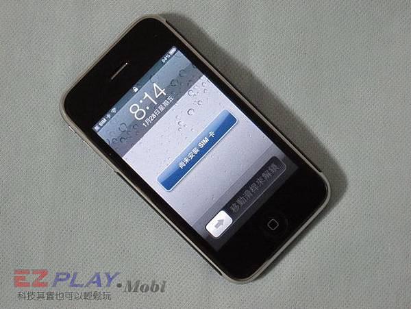 iPhone 救了回來。