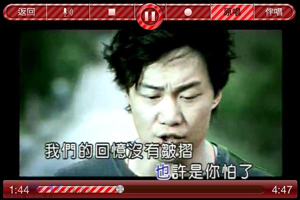 天籟K歌05