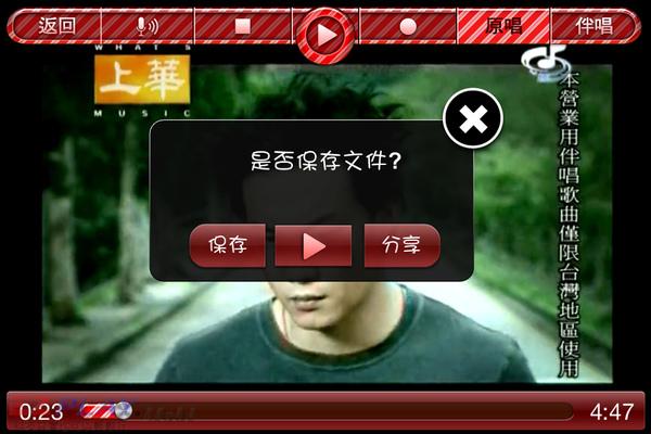 天籟K歌06