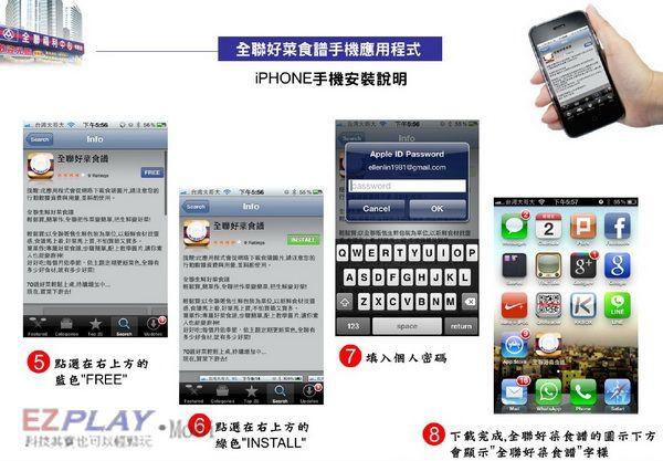 食譜App03