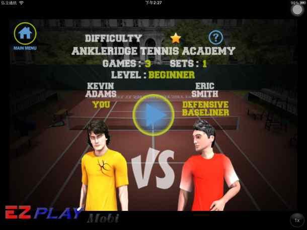 網球遊戲06