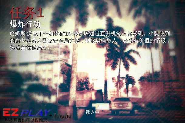 戰爭遊戲05