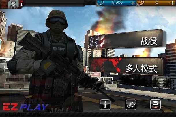 戰爭遊戲03