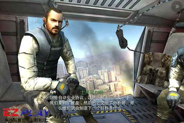戰爭遊戲07