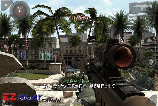 戰爭遊戲17