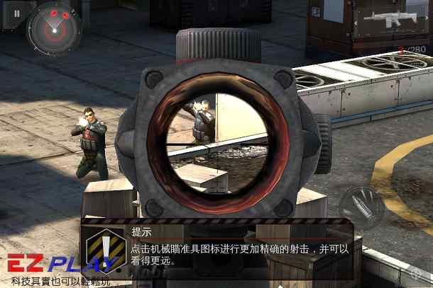 戰爭遊戲09