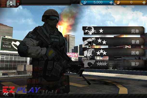 戰爭遊戲04