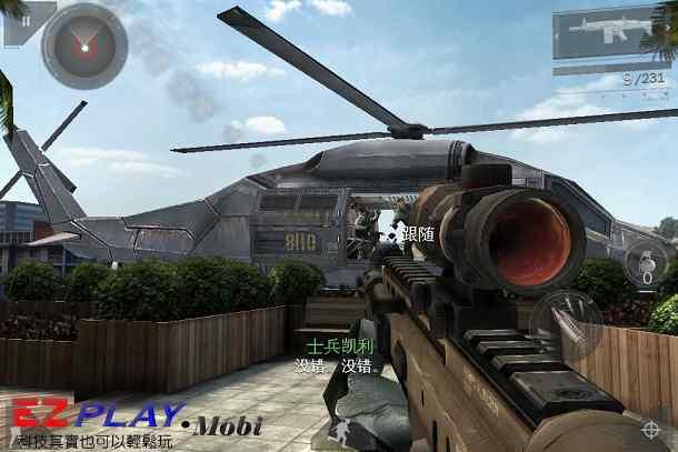戰爭遊戲15