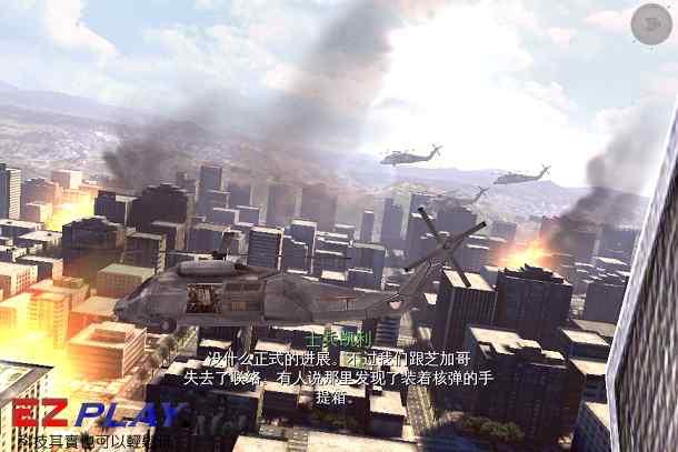 戰爭遊戲06