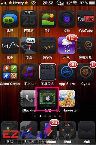 iPhone維修02