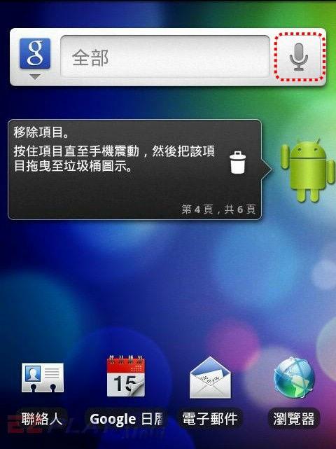 4S的Siri02