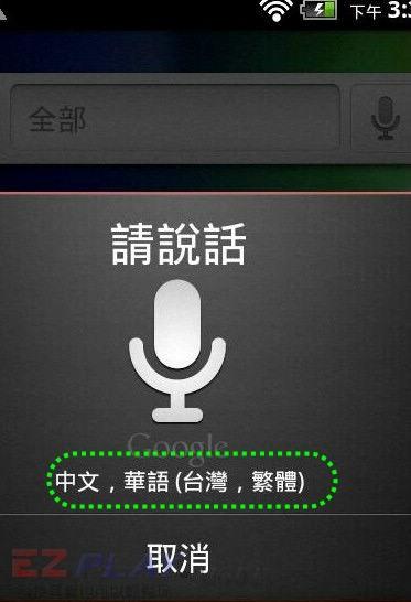 4S的Siri03