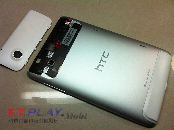 HTC Flyer 觸控破05
