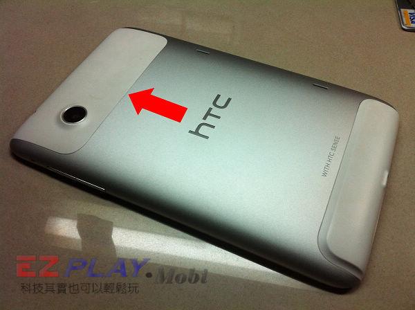 HTC Flyer 觸控破04
