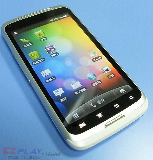長江手機申請app12