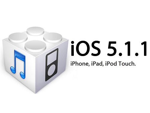 IOS51102