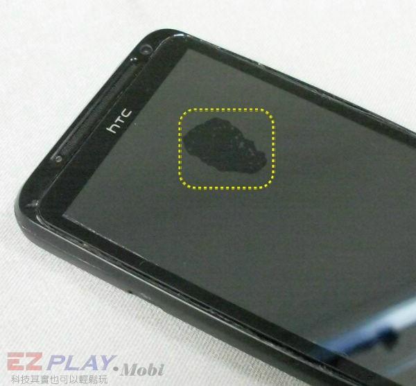 HTC EVO 02