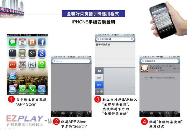 食譜App02