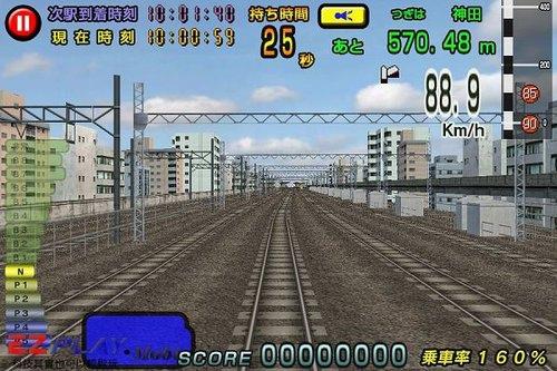 開電車08