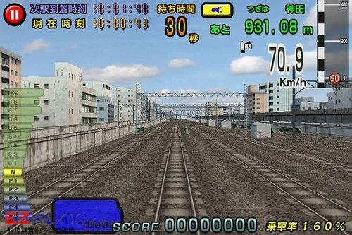 開電車06