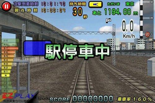 開電車05