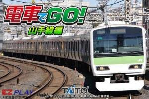 開電車01