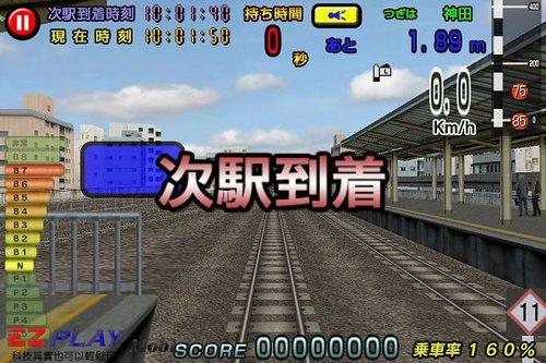 開電車09