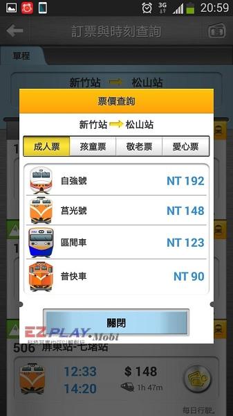 9-T09_nEO_IMG.jpg