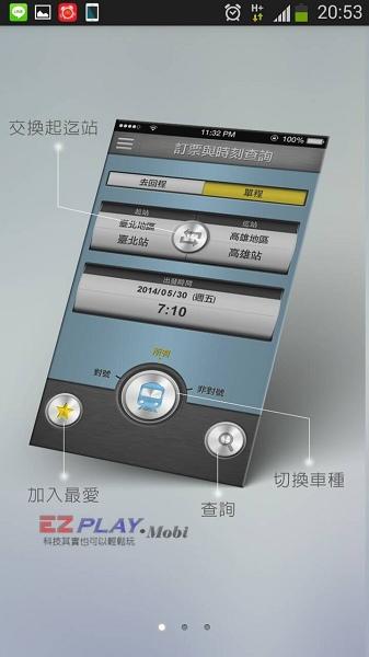 3-T02_nEO_IMG.jpg