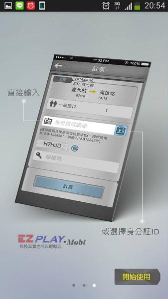 5-T04_nEO_IMG.jpg