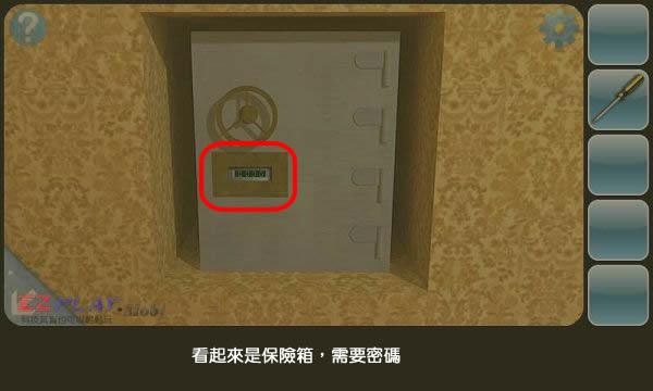 12-遠百店密室11.jpg