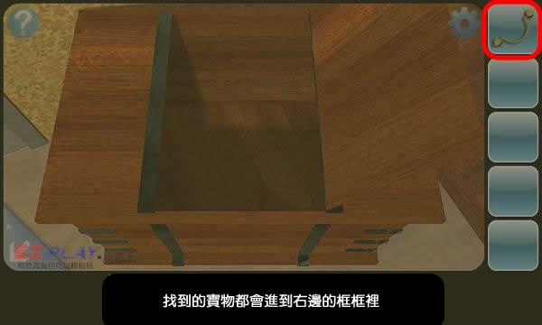 7-遠百店密室06.jpg
