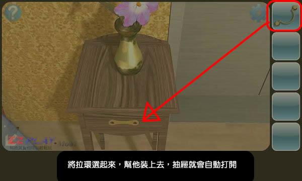 8-遠百店密室07.jpg
