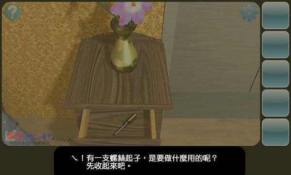 9-遠百店密室08.jpg