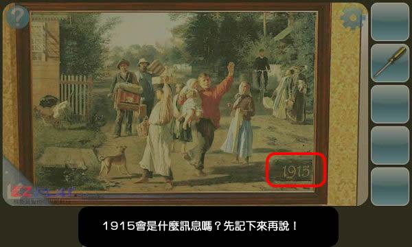 10-遠百店密室09.jpg