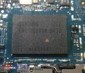 1-e-MMC-IC-300x258.jpg