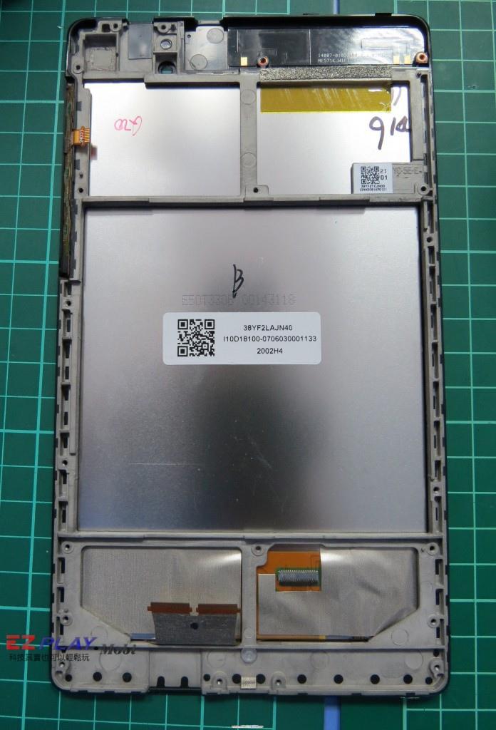 7-Nexus7_II_4-696x1024.jpg