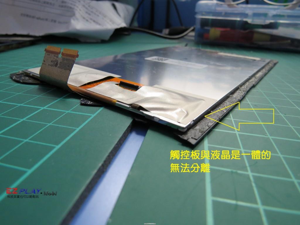 9-Nexus7_II_6-1024x768.jpg