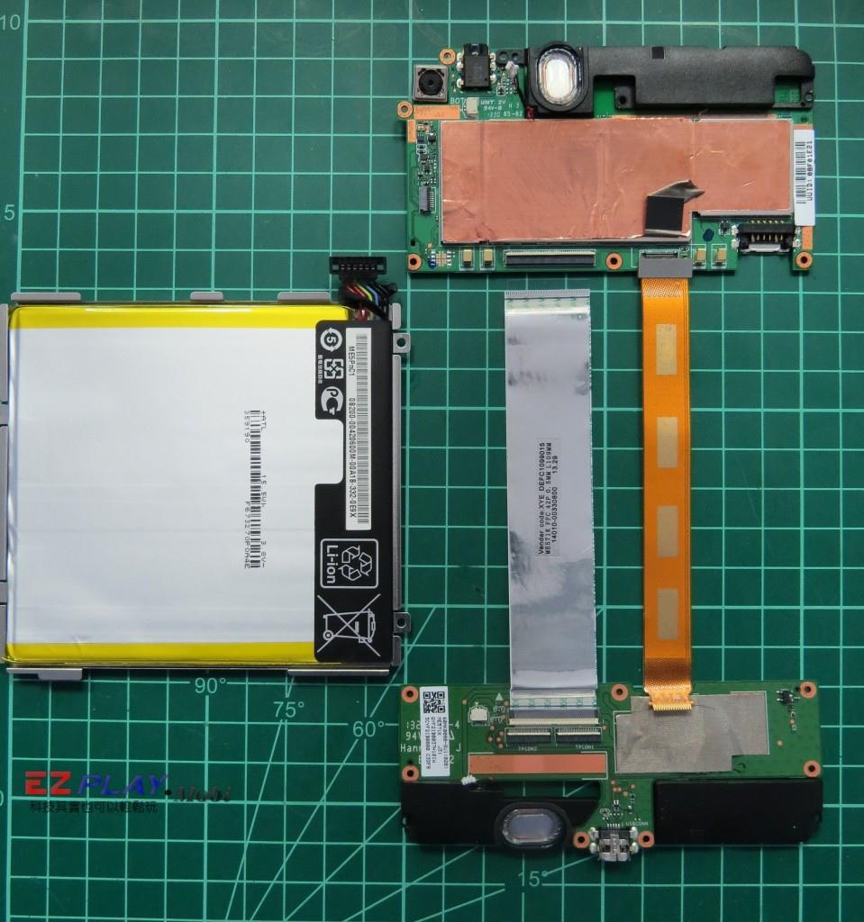 10-Nexus7_II_7-959x1024.jpg