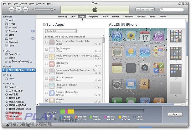 USB Disk 讓你的 iPhone 變成隨身碟7