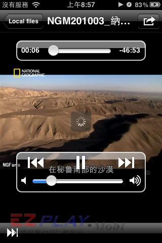 USB Disk 讓你的 iPhone 變成隨身碟17