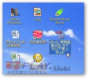 USB Disk 讓你的 iPhone 變成隨身碟20